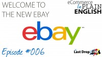 Welcome to the New eBay